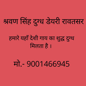 online_animal_market_in_India